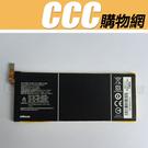 INFOCUS M810 電池 富可視 ...
