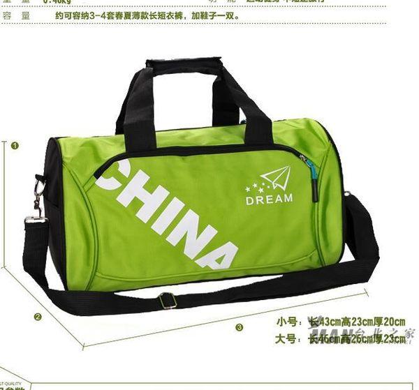 運動包健身包男圓筒包旅行包手提包小行李包女運動單肩包