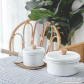 湯鍋日式月食鍋雙耳搪瓷鍋加厚家用燃氣電磁爐鍋燉鍋 igo快意購物網