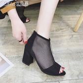 魚口鞋夏季韓版性感鏤空透視拉鍊露趾高跟鞋女鞋「Chic七色堇」