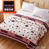 毛毯毛毯夏季薄款珊瑚絨毯子加厚法蘭絨毛絨床單冬季加絨雙人單人薄毯   color shopigo