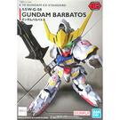 【BANDAI】組裝模型 SD鋼彈 EX-S系列 鐵血的孤兒 獵魔鋼彈 010