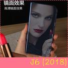 【萌萌噠】三星 Galaxy J6 (2...