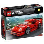 樂高積木 LEGO《 LT75890 》SPEED CHAMPIONS 系列 - Ferrari F40 Competizione╭★ JOYBUS玩具百貨