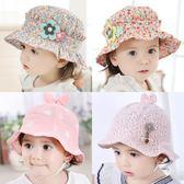 女孩太陽帽夏季薄0-1-3歲兒童防曬嬰兒遮陽帽~