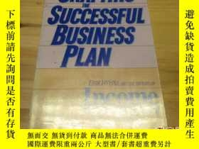 二手書博民逛書店CRAFTING罕見SUCCESSFUL BUSINESS PL