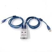 切换器 USB鍵盤切換共享器2口自動USB共享器切換器usb切換器2進1出送線 萬寶屋