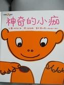 【書寶二手書T9/少年童書_ZEJ】神奇的小痂_柳生弦一郎