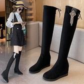 膝上靴 長筒靴女小個子靴子 秋冬新款顯瘦彈力長靴 內增高過膝靴加絨