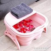 可摺疊泡腳桶塑料洗腳盆家用足浴盆便攜式過小腿按摩高深桶神器 NMS名購居家