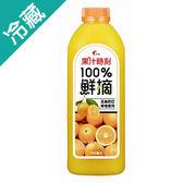 光泉果汁時刻鮮摘柳橙汁960ml【愛買冷藏】