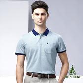 時尚彈性素面撞色POLO衫 - 綠