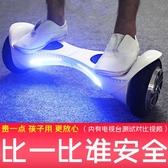 Bremer平衡車兒童兩輪電動扭扭車雙輪成人智慧體感思維車代步車 NMS 露露日記
