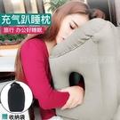 午睡枕飛機睡覺神器旅行必備坐火車充氣趴睡枕頭午睡辦公室出差JOYTOUR 聖誕節狂歡