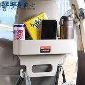 雙12八折大促車內置物架車載椅背水杯架飲料架通用縫隙置物盒車用多功能收納盒