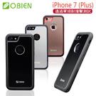 Obien iPHONE7(Plus)4.7吋  全包式高效散熱殼