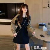長袖洋裝 秋季韓版2020新款工裝風收腰顯瘦撞色拼接小個子長袖洋裝女裙子 Korea時尚記