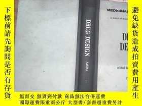二手書博民逛書店DRUG罕見DESIGN (有污跡 磨損 很舊)Y206421