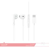 Huawei華為 原廠CM33 經典耳機 Type C 三鍵線控/ 免持聽筒_適用Mate10/Mate10 Pro【全新盒裝】