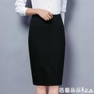 職業裙 正裝黑色一步裙工作包臀職業裙子高腰半身裙女中長款春夏西裝包裙-Ballet朵朵