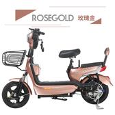 台灣現貨 成人電動車新電瓶車男女學生電動自行車小型踏板車代步48V 雙11狂歡DF