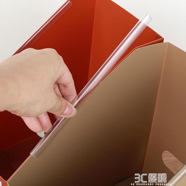 可摺疊書籍收納箱學生書本書立收納盒神器辦公室桌面文件整理架 3C優購