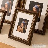 創意美式復古畫框外框7寸8寸10寸12寸掛墻洗照片加相框擺臺豎橫【名購新品】