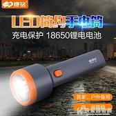 康銘LED手電筒家用可充電強光超亮多功能小便攜遠射應急照明戶外 快意購物網
