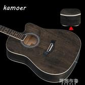 吉他 卡摩邇初學者民謠41寸木吉他38寸入門練習自學男女生吉他網紅樂器 阿薩布魯