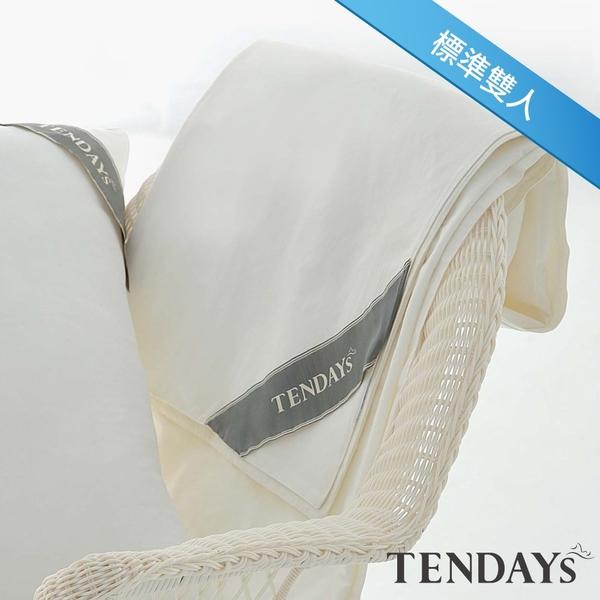 TENDAYs 健康防螨床包套(5尺雙人兒童床用)