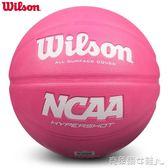正品wilson威爾勝籃球粉色 耐磨防滑學生7號室外專用訓練橡膠藍球 全館免運