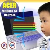 ® Ezstick ASUS UX325 UX325JA 防藍光螢幕貼 抗藍光 (可選鏡面或霧面)