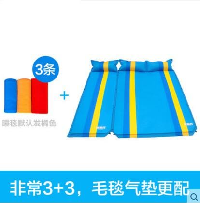 熊孩子☃自動充氣墊加寬加厚防潮墊野餐露營戶外帳篷睡墊雙人氣墊床(主圖款5)