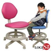 邏爵~跳跳馬皮面兒童椅/成長椅/電腦椅/學習書桌椅 二色 SV300