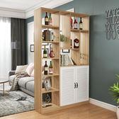 酒櫃玄關櫃隔斷櫃現代簡約門廳鞋櫃雙面裝飾儲物櫃屏風客廳隔斷櫃WY
