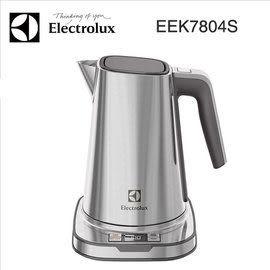 eek7804s 設計家系列1.7L智能電茶壺 ◎順芳家電◎