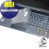 【Ezstick】MSI Modern 14 A10M 奈米銀抗菌TPU 鍵盤保護膜 鍵盤膜