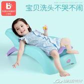 小哈倫兒童洗頭躺椅寶寶洗頭床小孩洗發神器加大號可折疊嬰兒浴盆igo  潮流前線