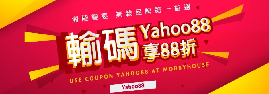 mobby-imagebillboard-5861xf4x0938x0330-m.jpg
