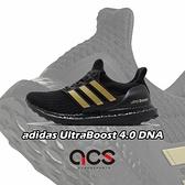 【六折特賣】adidas 慢跑鞋 Ultra Boost 4.0 DNA 黑 金 男鞋 女鞋 頂級緩震舒適 運動鞋 【ACS】 FU7437