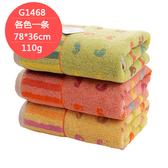 純棉毛巾時尚提緞3條洗臉巾