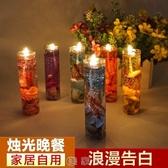 買一送一生日蠟燭 香薰海洋果凍小蠟燭浪漫七夕節禮物求婚表白婚慶 現貨快出