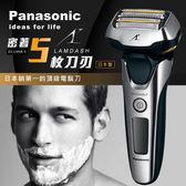 送衣物真空壓縮收納袋(12件組)【Panasonic國際牌】日本製。3D浮動5刀頭電鬍刀/ES-LV9A