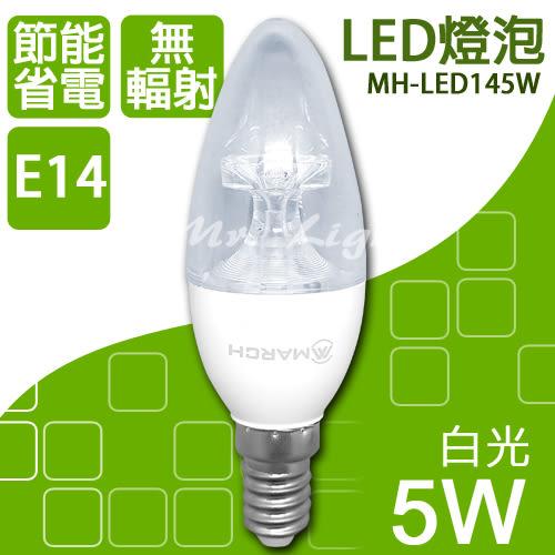【有燈氏】尖清 LED E14 5W 水晶 蠟燭燈 神明燈 小夜燈 雞心燈 燈泡 白光【MH-E145W】