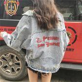 韓版寬鬆原宿風bf風學生長袖上衣刺繡破洞牛仔外套女  伊莎公主