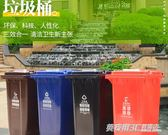 戶外垃圾桶大號上海加厚分類環衛掛車大型棕色黑色幹濕帶蓋工業箱ATF  英賽爾3C