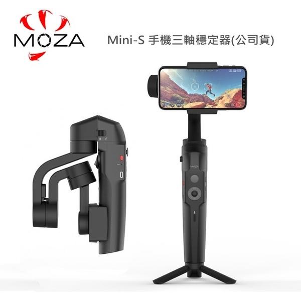 【聖影數位】MOZA 魔爪 Mini-S 可摺疊手機三軸穩定器 公司貨 送Kmimi自拍棒~6/16止