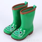 雨鞋 曦之桐時尚卡通兒童雨鞋男童女童水鞋嬰幼兒寶寶學生膠鞋中筒雨靴·夏茉生活