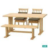 ◎橡膠木質餐桌椅四件組 SAZANAMI 150 LBR NITORI宜得利家居