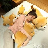 創意公仔 柴犬趴趴狗 女生狗狗床上毛絨玩具娃娃玩偶可愛睡覺抱枕超軟 3C公社YYP